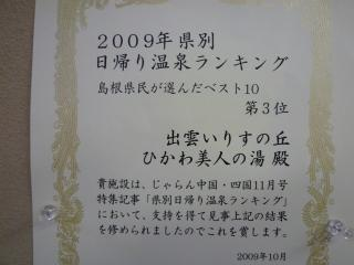 P1000885.jpg