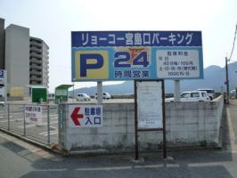 P1020391.jpg