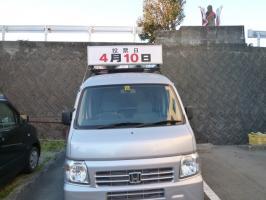 P1030029.jpg