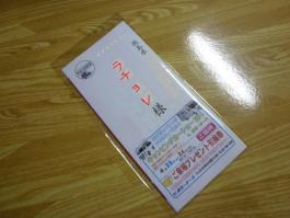 P1030064.jpg