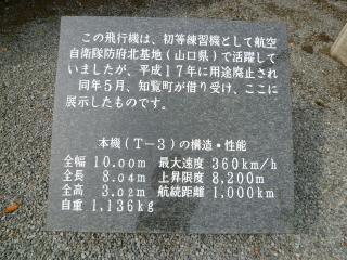 P1040612.jpg