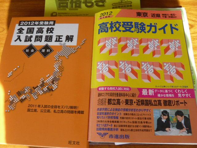 001_20111107093223.jpg