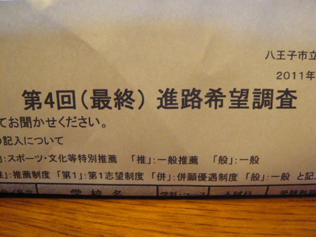 001_20111128072019.jpg