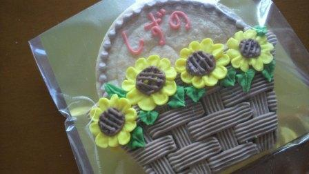 2012ひまわりクッキー