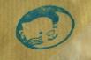 CIMG0844_20121108151627.jpg