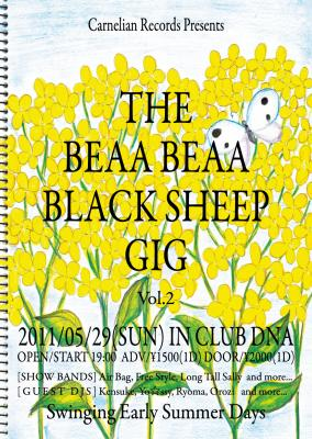 beaa beaa black sheep gig 2