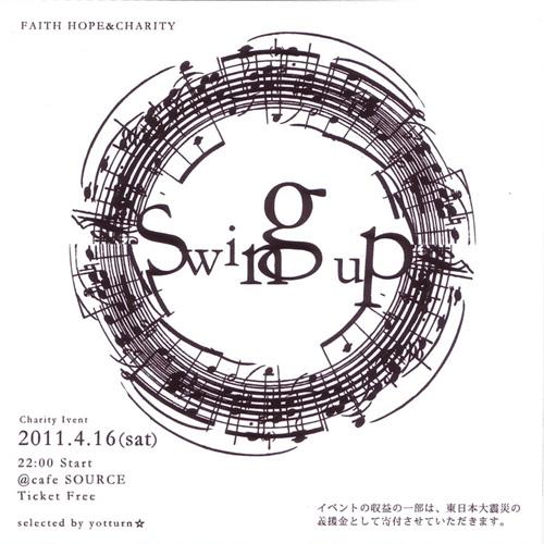 swing up 20110416