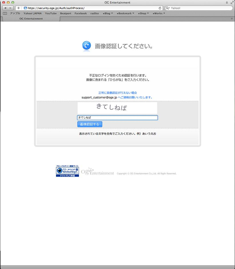 1_20120208141250.jpg