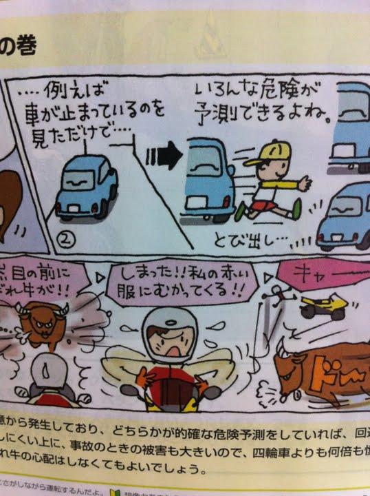 car35_2.jpg