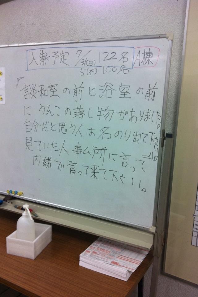 honda46.jpg
