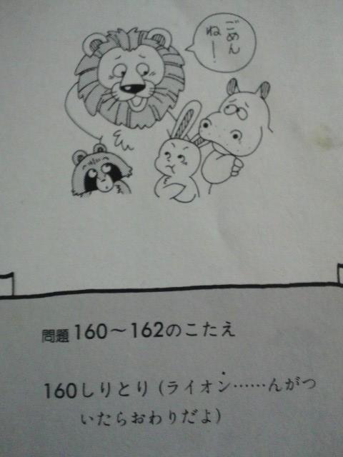 ko185_1.jpg