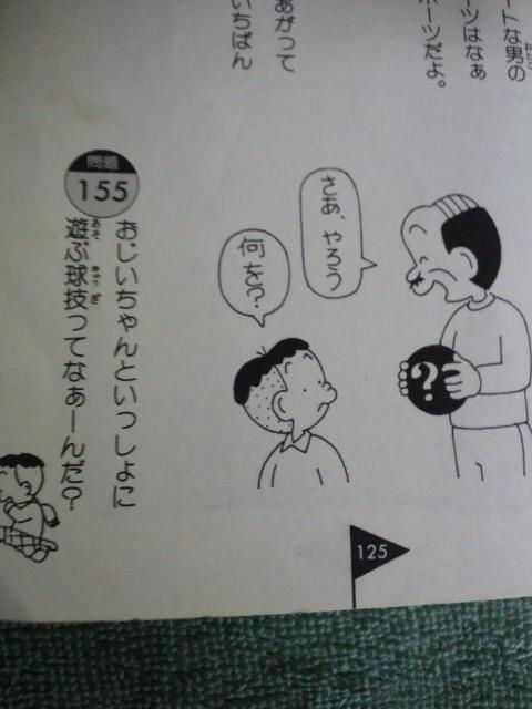 ko185_2.jpg