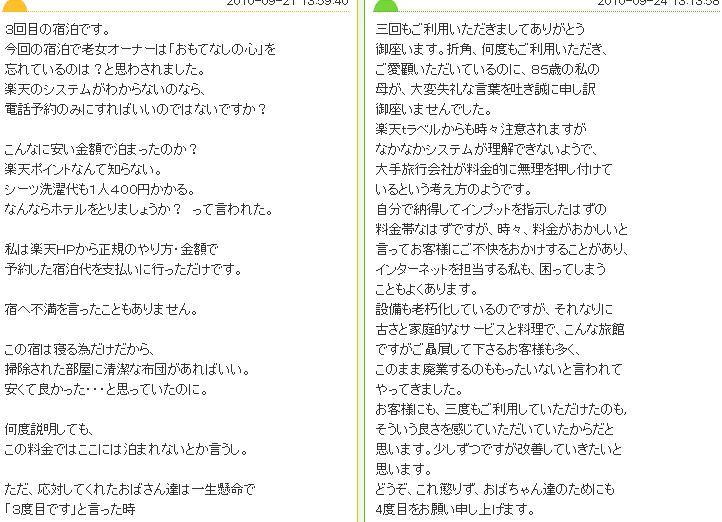 ryokan1.jpg