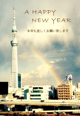 sky22.jpg