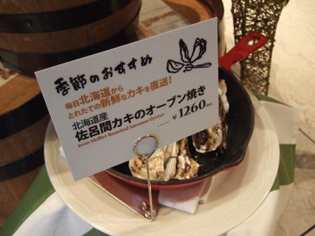 これが食べたい