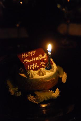 記念月のケーキ