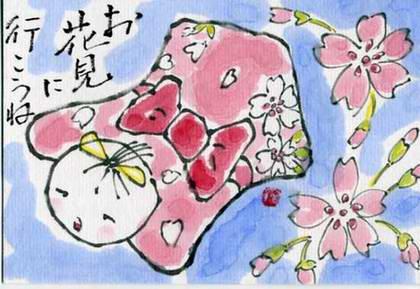 haiko ninngyou571
