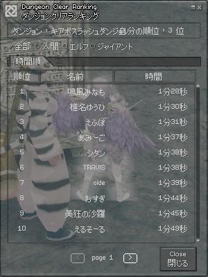 100422-05.jpg