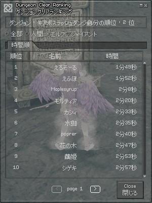 100422-06.jpg