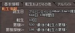 100427-02.jpg
