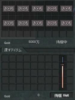 100527-04.jpg