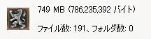 100825-03.jpg