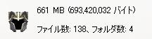 100825-04.jpg