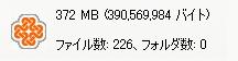 100825-05.jpg