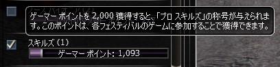 101024-03.jpg