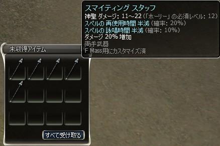 101024-04.jpg