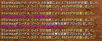 101117-06.jpg