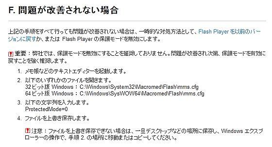 Adobe_FAQ2.jpg