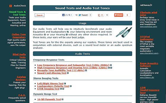 AudioTestTone.jpg