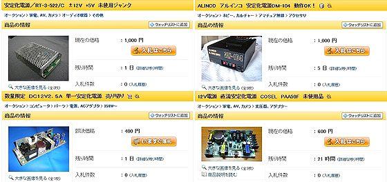 DCpower_supply.jpg
