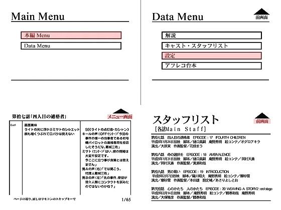 DVD_data.jpg