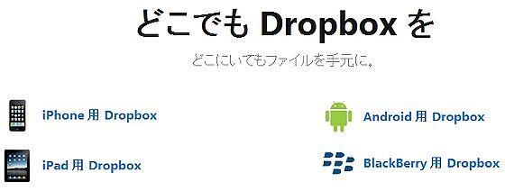 DropBox_link.jpg