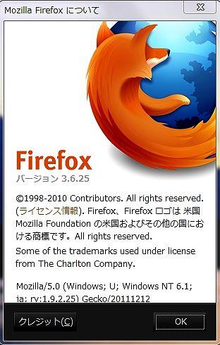 Firefox_ver36.jpg