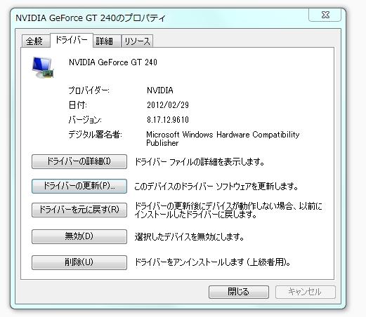 GT240_windriver.jpg