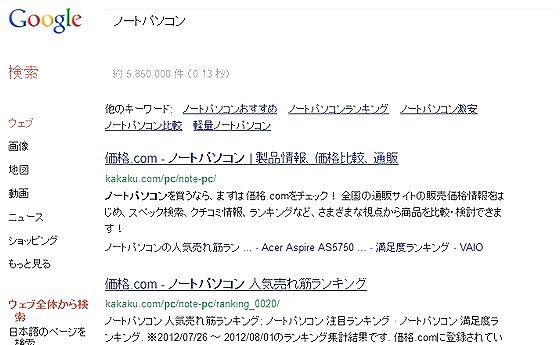 G_Search.jpg