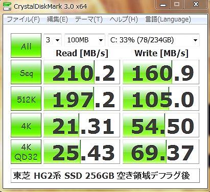 HG2SSD_Def.jpg