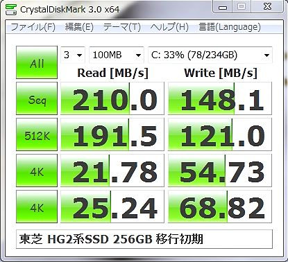 HG2_SSD_Sys.jpg