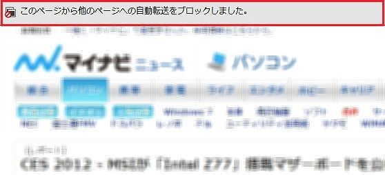 HTTP_redirect.jpg