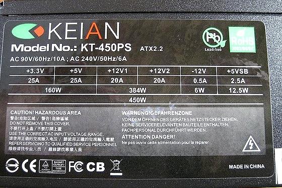 KTS450PS.jpg