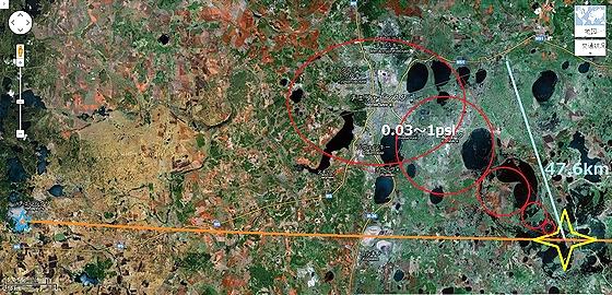Meteor_over_Russia.jpg