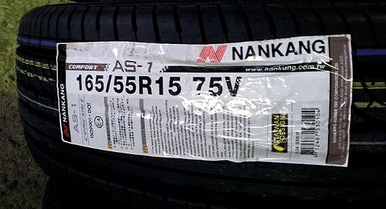 Nankang_AS1.jpg