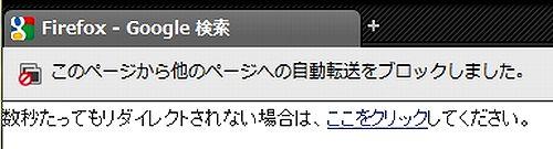 No_Javascript_Google.jpg