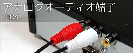 RCA_pin.jpg