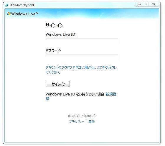 SD_install2.jpg