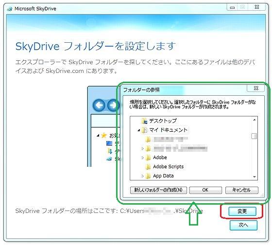SD_install3a.jpg