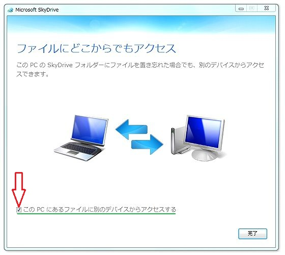 SD_install4.jpg